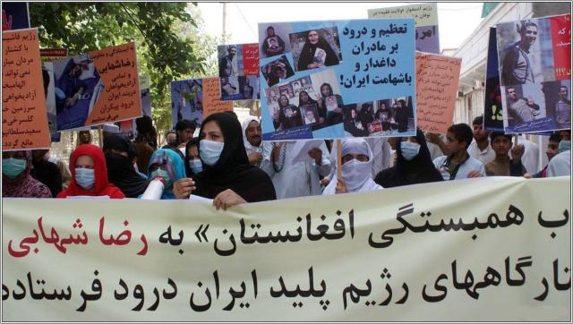 afghanistan-sodirarity-reza6bis