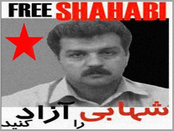 Free-Shahabi2
