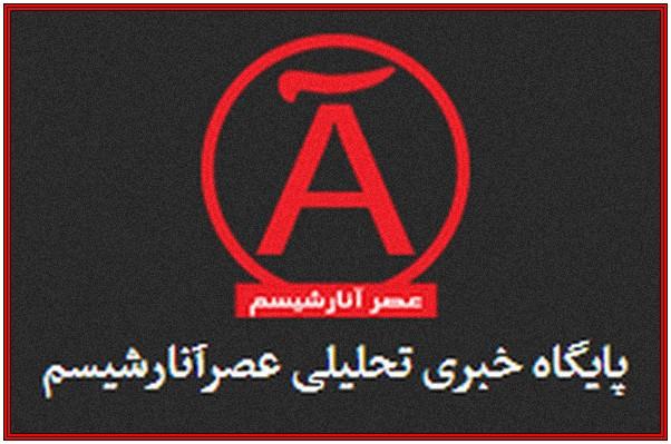 iranian-blackblock2