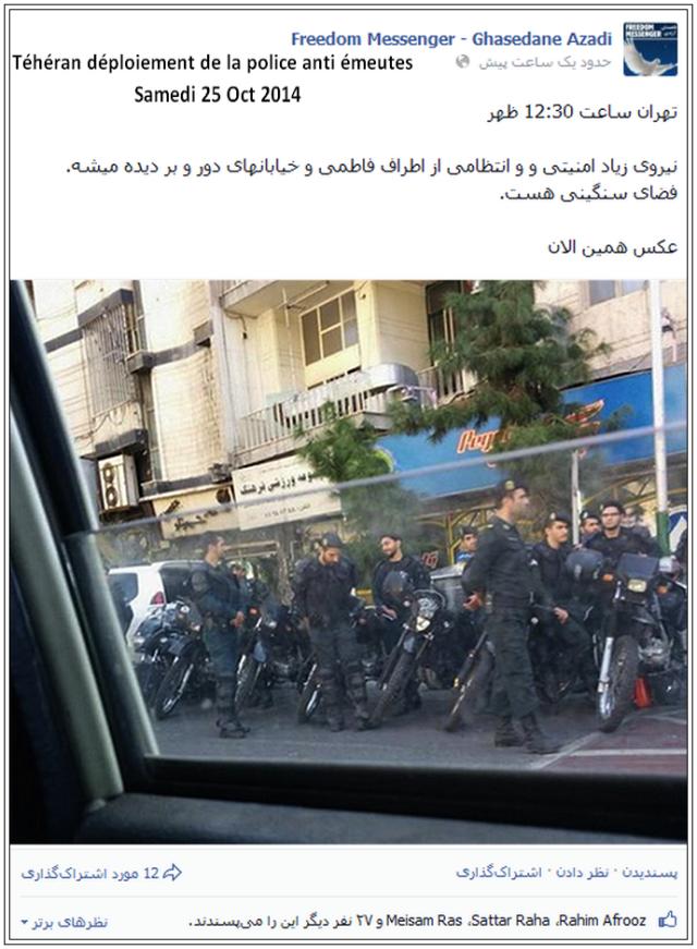 police-naja-25oct14