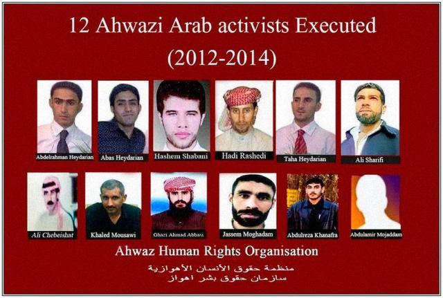 ahwazis-political-prisonners2