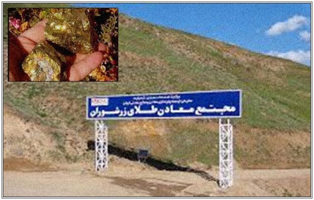 Iran-has-opened-the-largest-gold-mine-of-Middle-East-in-Rojhelat2