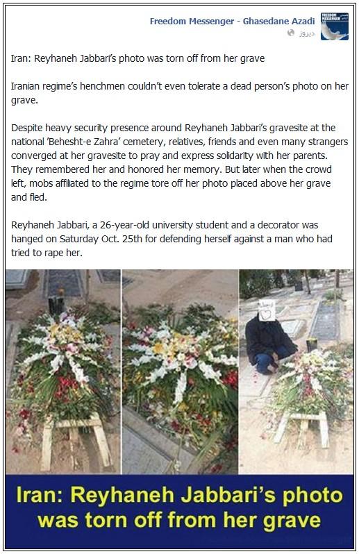 reyhaneh-grave