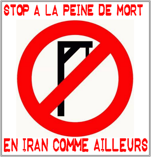 stop-death-penalty-iran2