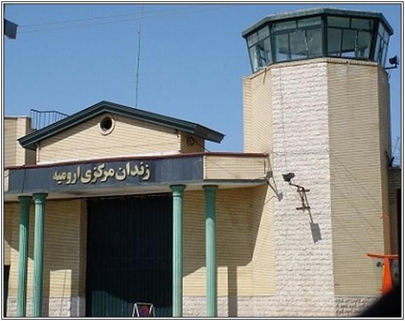 urmiye-prison