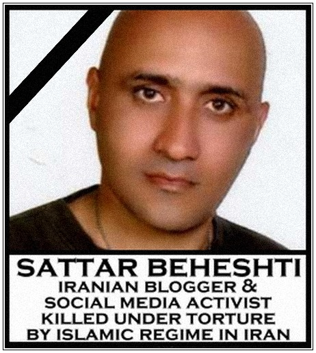 sattar-beheshti-mfi2