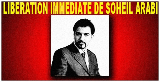 World Coalition Against the Death Penalty on Soheil Arabi's Death2