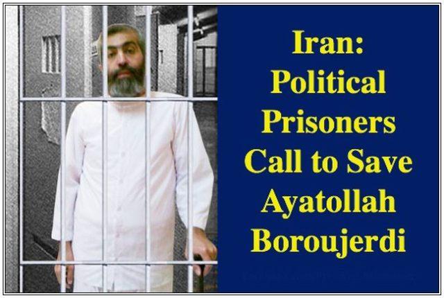 Ayatollah- Boroujerdi1