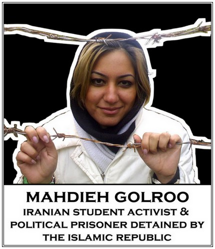 free-mahdieh-golroo1