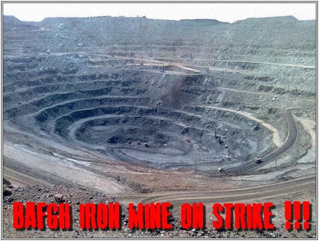 bafgh-iron-mine2