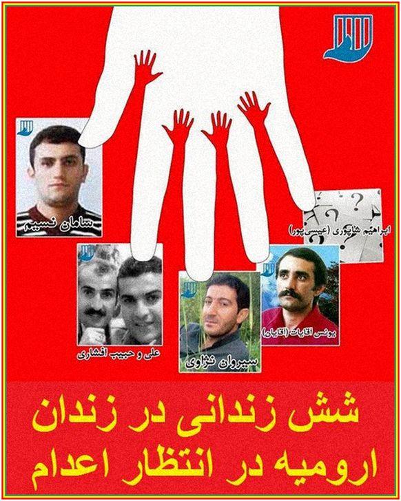 iranian-kurds