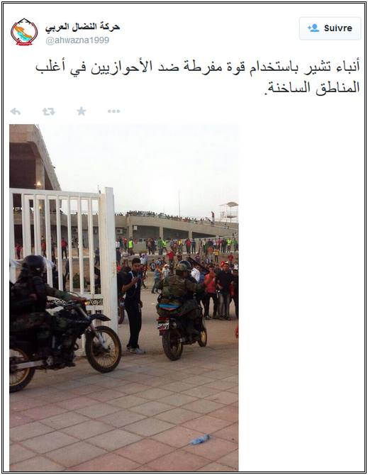 police-assault-ahwaz