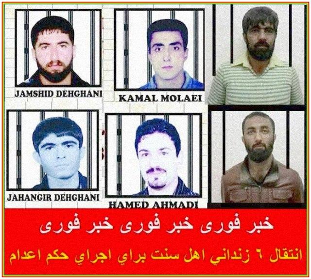 sunni-prisonners2