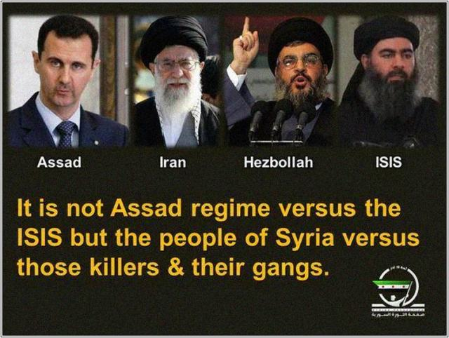 syrian-iranian-isis-killers2
