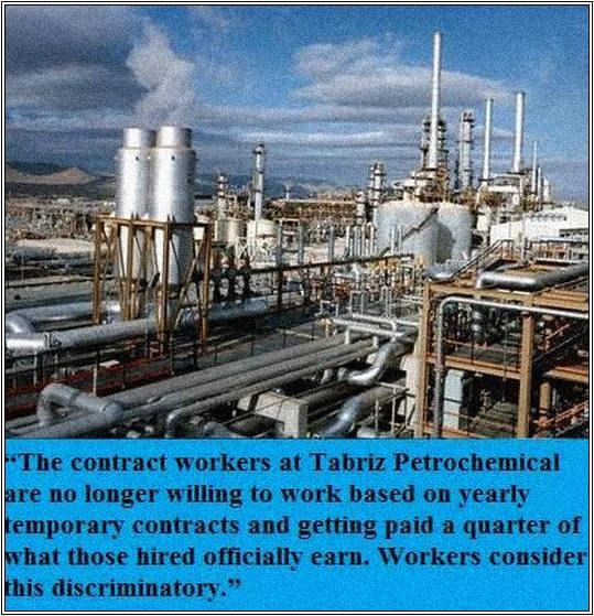 tabriz-workersonstrike2