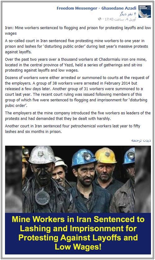 bafgh-miners