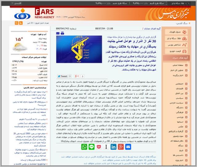 farsnews-Mahmoudabadi