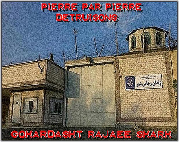 rajaee-sharh