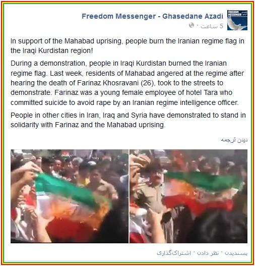 iraki-demo-farinaz