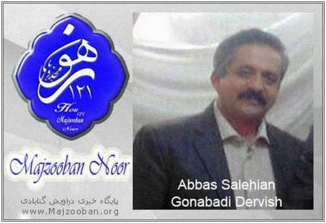 abbas-salehian2