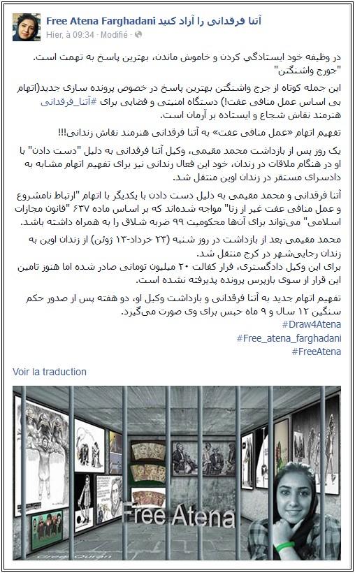 Atena-news