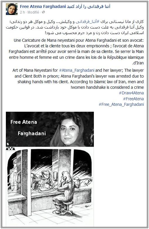 Atena-news3