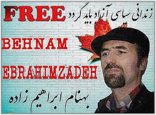 free-behnam-2