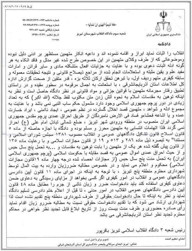 hosein-ali-mohamadi-taha-kermani-3