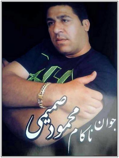 MahmoodSamimi2