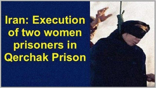 Qerchak-Prison-execution2