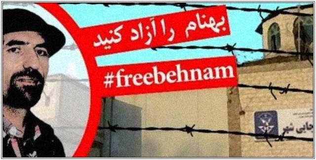 freebehnam2