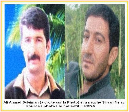 ali-ahmad-soleyman-sirvan-nejavi2