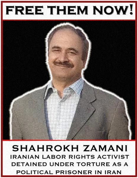 free-them-now-shahrokh-zamani2