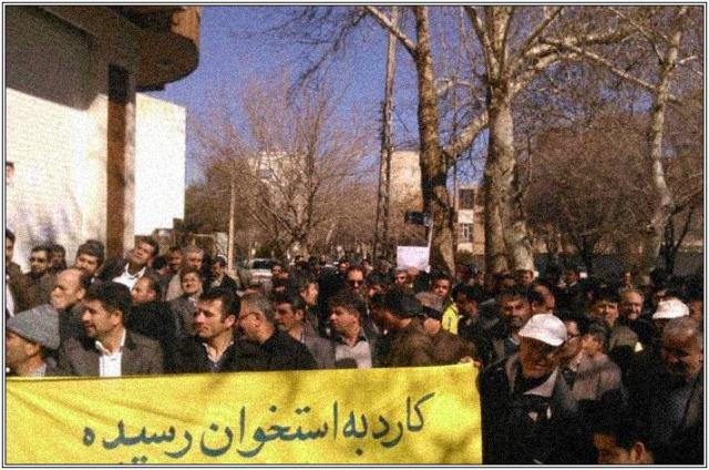 iransocialprotests2