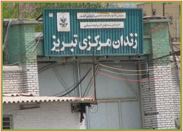 Tabriz-Prison2