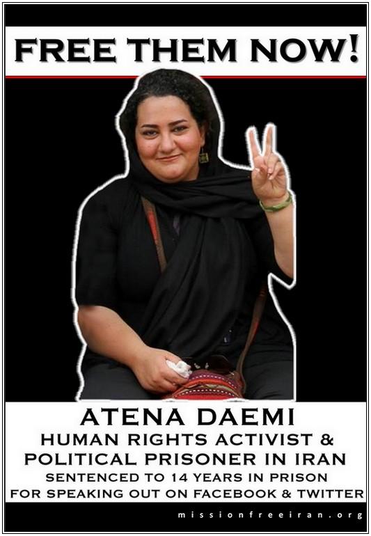 Atena-Daemi3