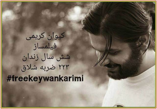 freekeyvankarimi1