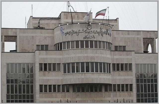 BeheshtiUniversity