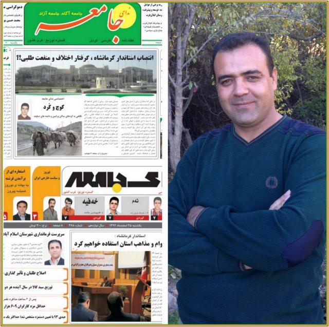 Farhad-Jahanbaigi2
