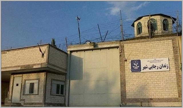 gohardashtrajaeesharh-prison