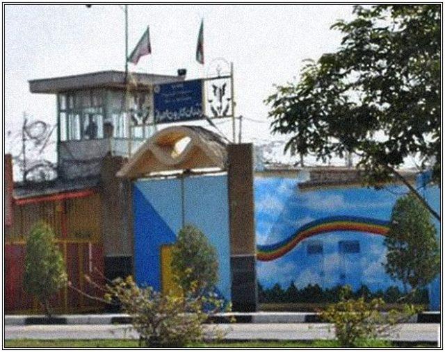 karoon-prison2