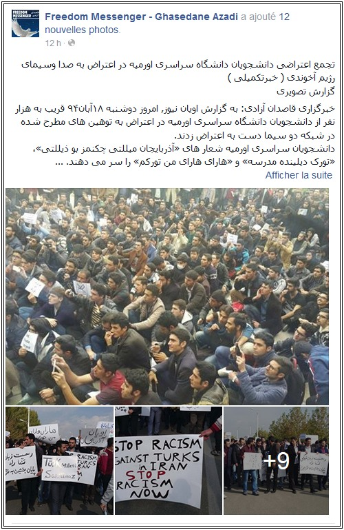 tabriz-protests1
