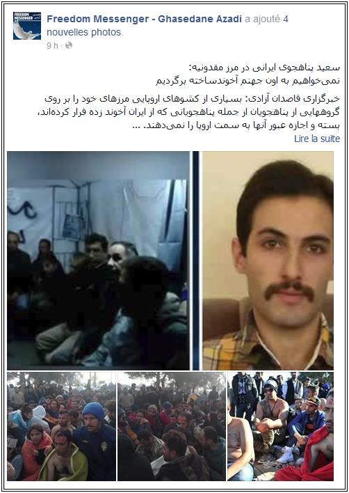 iranian-refugees4