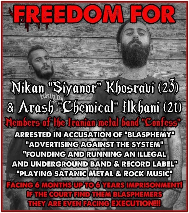 freedomforconfess