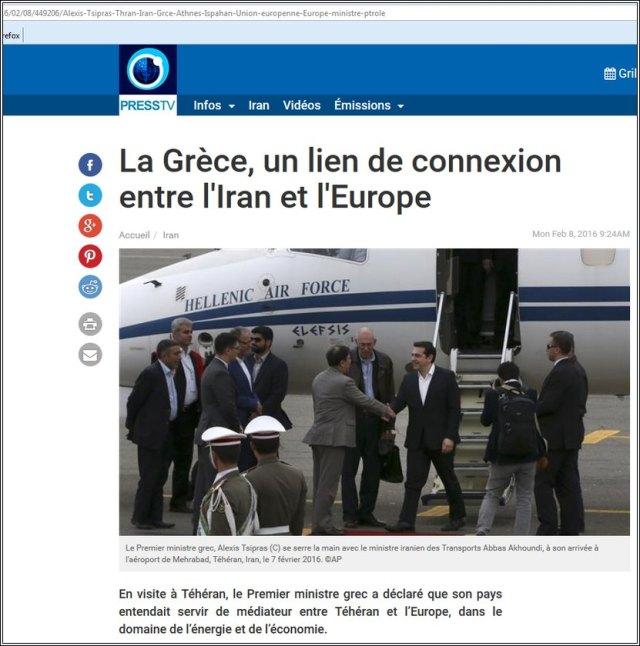 tspiras-press-tv