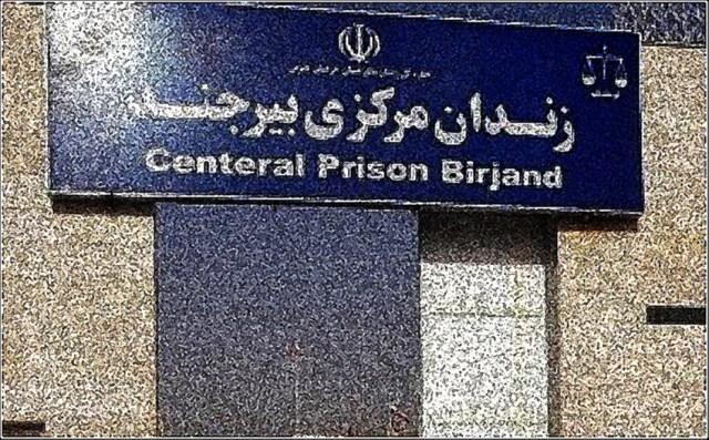 birjand-prison