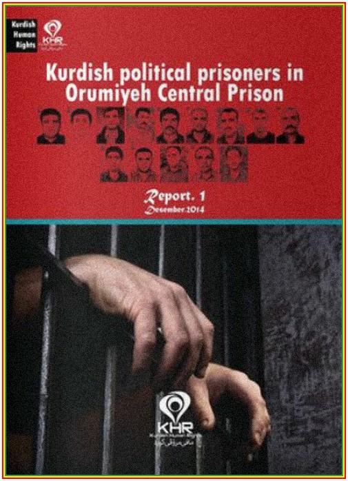 urmiyeh-prisonreport