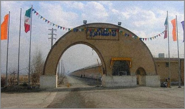 nedamatgah-karaj